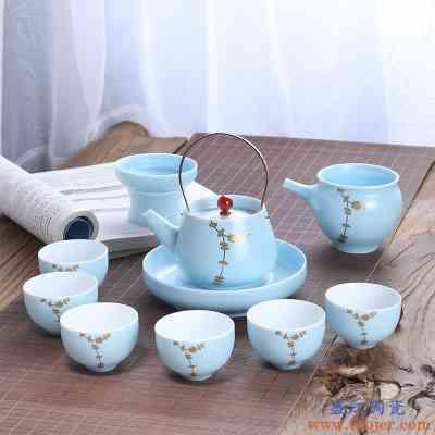 陶瓷功夫茶具套装 玛瑙头办公室简约泡茶器 家用茶具套装中秋礼品