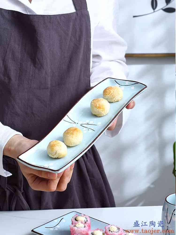 日式寿司盘子创意陶瓷长方形西餐厅甜品点心盘菜鱼碟方盘家用餐具