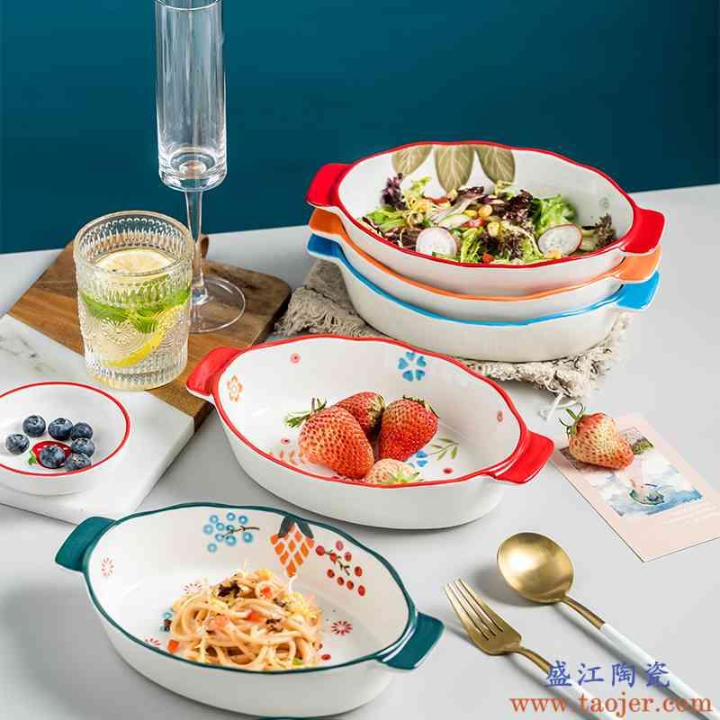 烤箱专用盘子菜盘陶瓷创意网红家用芝士焗饭烘焙餐具烤盘双耳烤碗