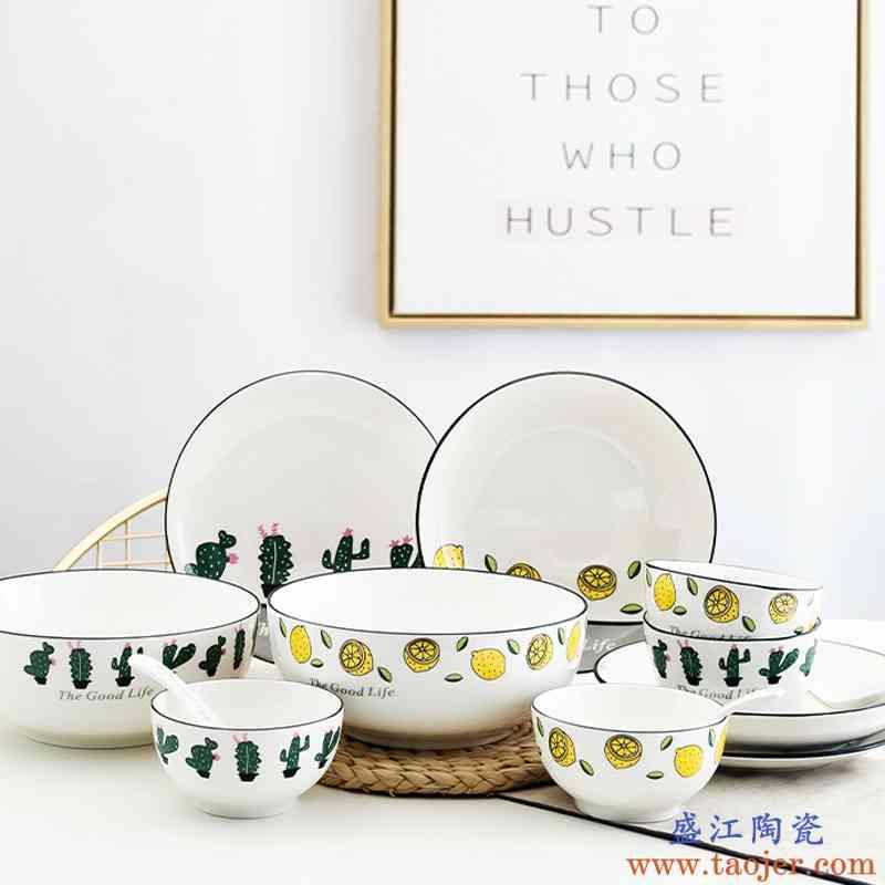 日式陶瓷盘子碗餐具套装菜盘家用北欧吃饭碗汤碗创意西餐牛排碟子