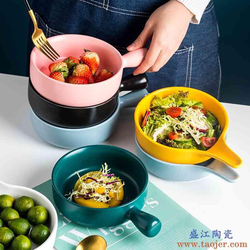网红盘子菜盘创意陶瓷烤箱碗烘焙焗饭碗盘家用带手柄防烫北欧餐具