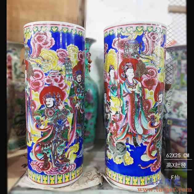 群仙60高人物箭筒古彩花卉瓷器箭筒龙纹粉彩书画桶
