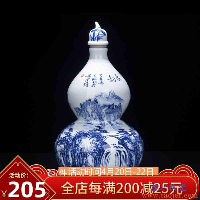 景德镇陶瓷 青花瓷泉韵葫芦瓶酒瓶装饰摆件 家居客厅玄关瓷器摆设