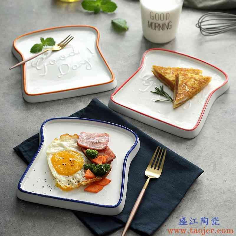 土司早餐盘面板盘创意陶瓷平盘 家用西餐盘子早点盘奶酪蛋糕盘