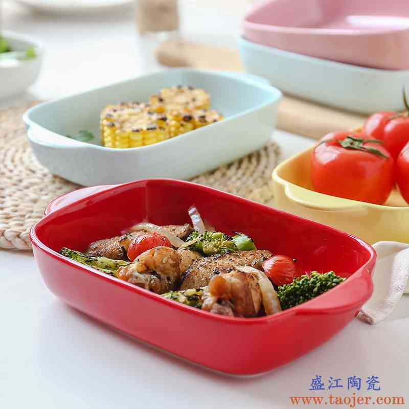 糖果色双耳陶瓷烤盘芝士焗饭盘烤箱微波炉专用盘家用长方形意面盘