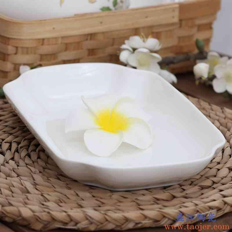加深蒸鱼盘纯白骨瓷餐具大盘鸡长方形刺身盘陶瓷大号家用烤鱼盘子