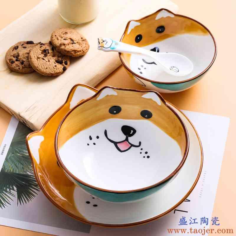 卡通狗狗陶瓷饭碗哈士奇造型碗浮雕动物图案可爱儿童学生碗筷套装
