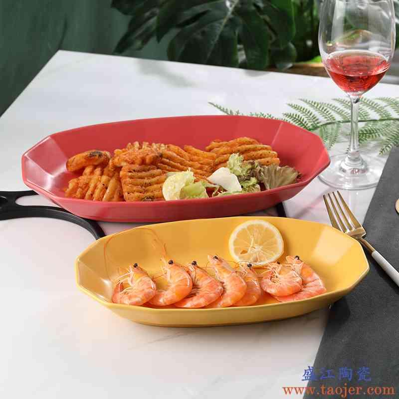 新款鱼盘子菜盘家用网红北欧餐具陶瓷创意日式早餐装蛋糕水果碟子