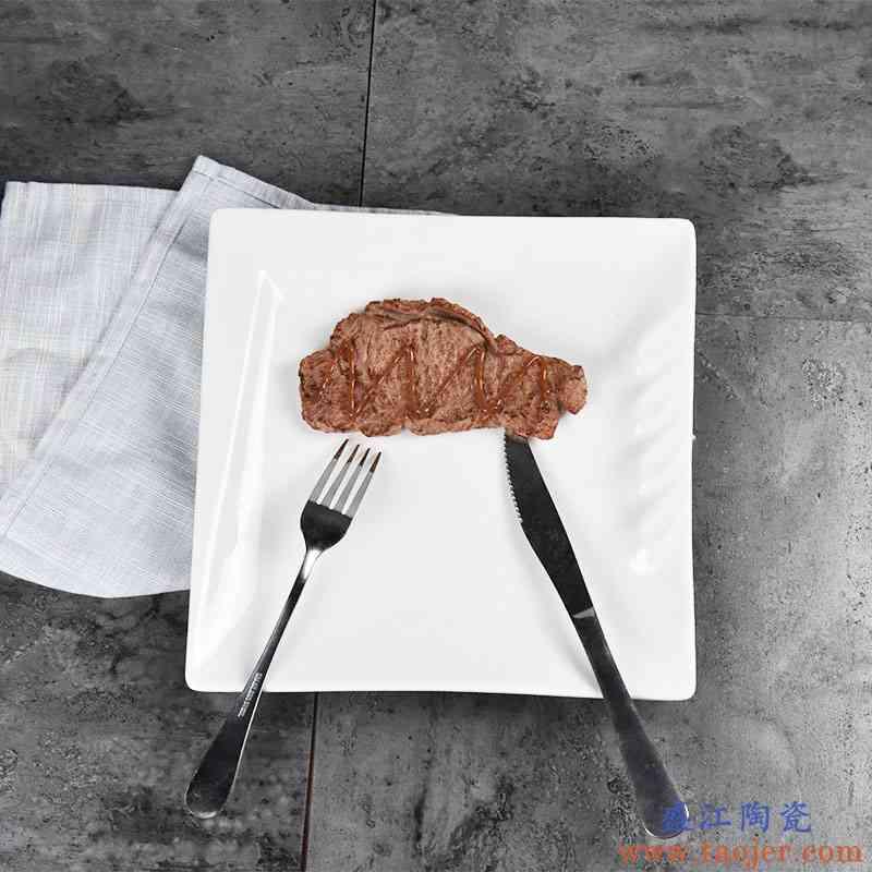 牛排盘子纯白西餐盘子家用菜盘方盘平盘碟子点心平盘陶瓷西式餐具