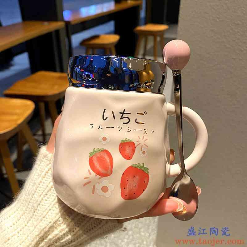 韩式可爱卡通草莓水杯子少女心学生陶瓷杯带盖马克杯办公室杯子