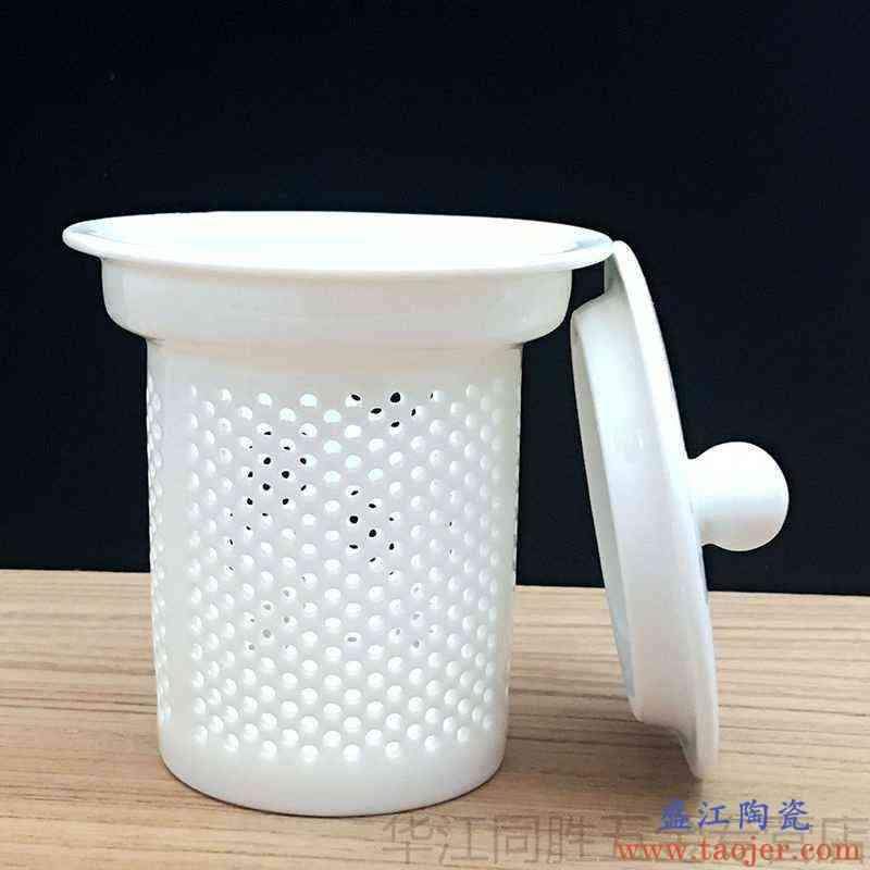 潘璃茶壶陶瓷茶杯过滤网配件陶瓷内胆茶隔茶漏茶滤茶水分离器带盖