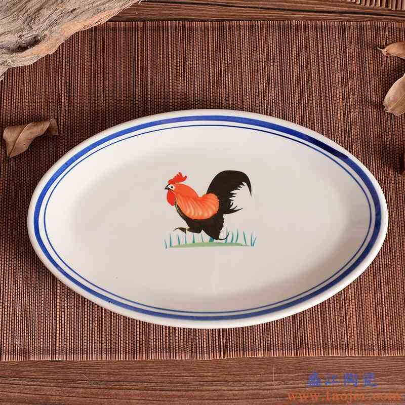 陶瓷公鸡鱼盘 家用蒸鱼盘 陶瓷烤鱼盘大号椭圆盘 鱼盘装鱼盘子