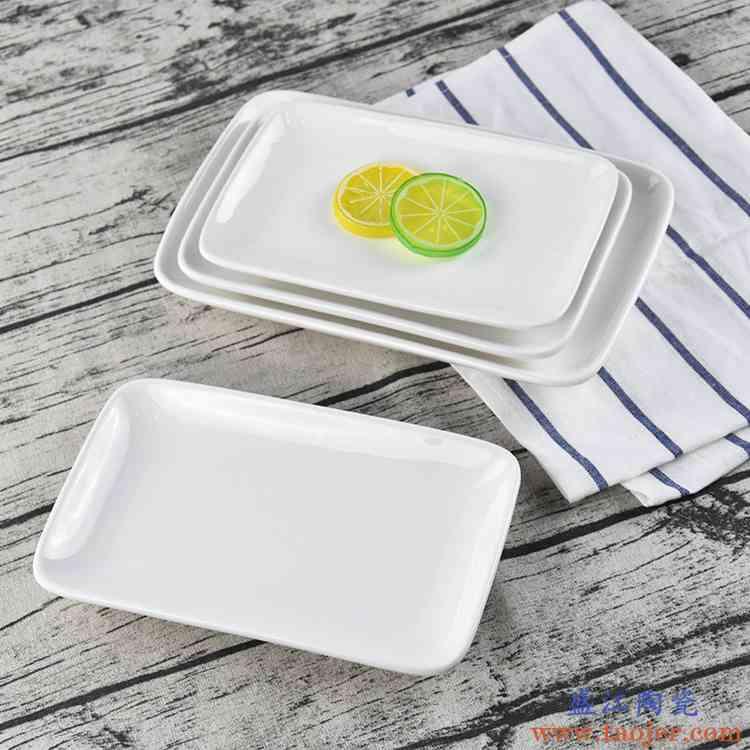 陶瓷盘子白色长方盘菜盘 肠粉盘酒店西餐盘子 创意寿司盘长方盘子