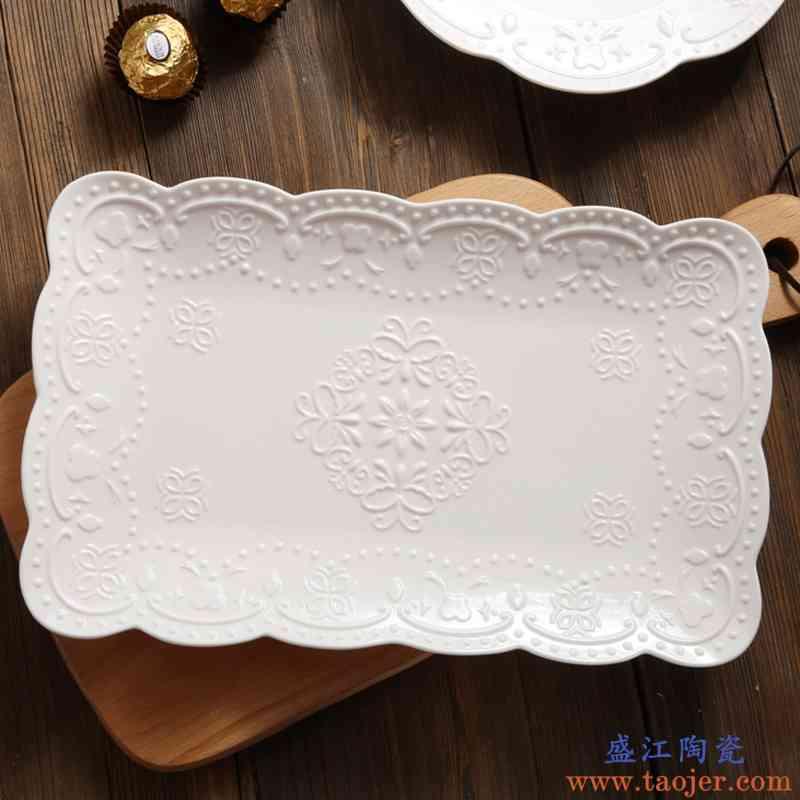 家用耐高温浮雕陶瓷长方形盘子蝴蝶餐盘菜盘下午茶水果盘点心盘