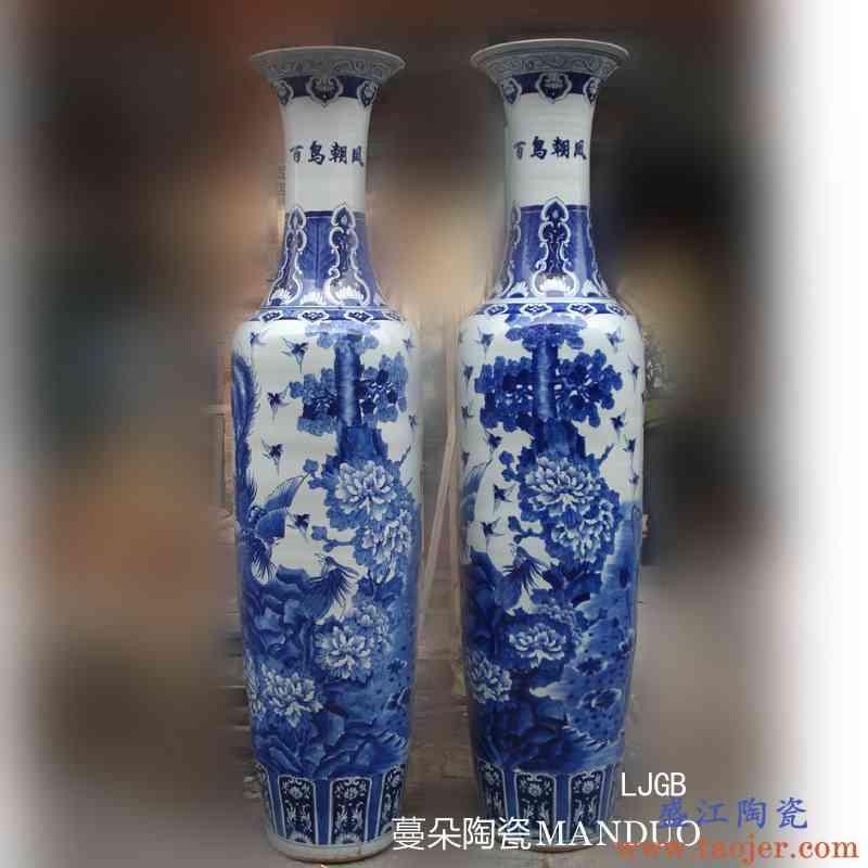 景德镇手绘2.2米高落地大花瓶 牡丹孔雀大花瓶 企业开业礼品花瓶