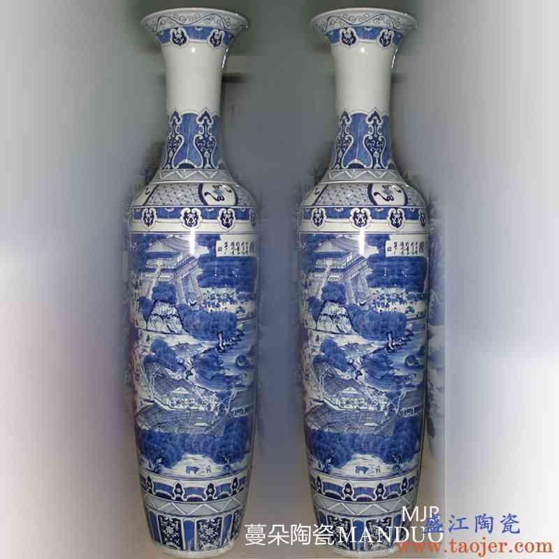 景德镇纯手绘清明上河图2.2米高瓷器落地大花瓶 开业庆典气派礼品