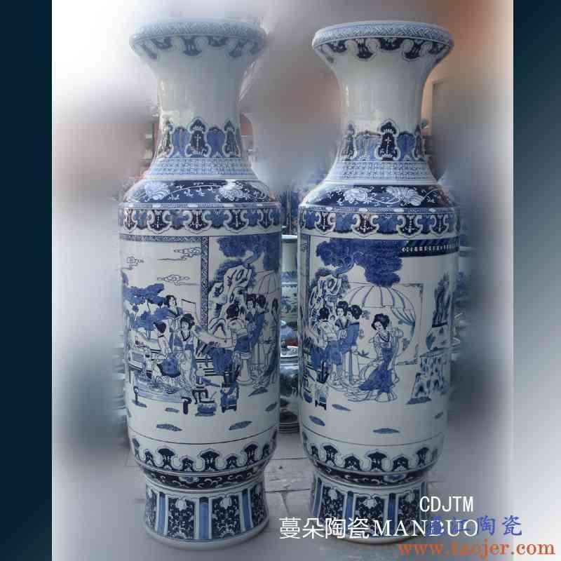 景德镇手绘1.8米高粗大手绘古典仕女瓷器大花瓶 手绘美女大花瓶