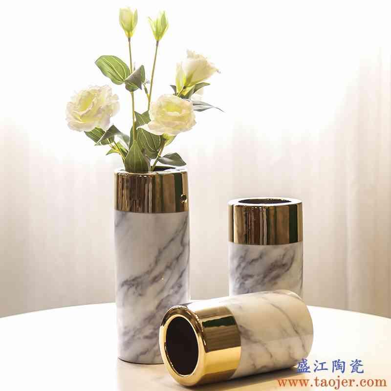 景德镇新中式轻奢创意客厅花插大理石花纹陶瓷花瓶摆件酒店装饰品