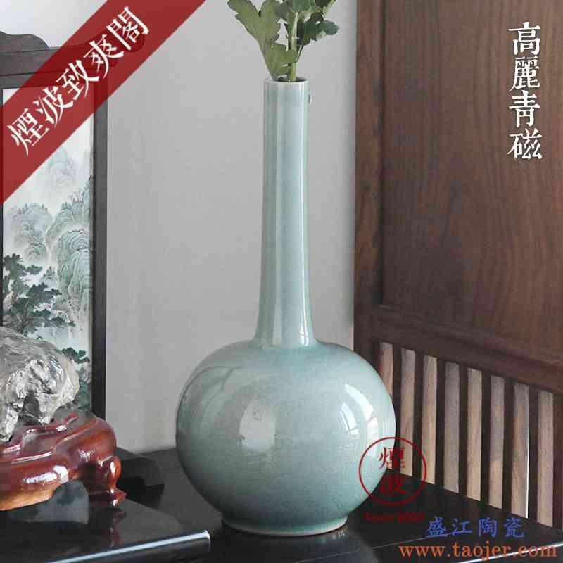 韩国 高丽青瓷 湖岩美术馆所藏 冰裂开片 陰刻 蓮唐草文花瓶 花入