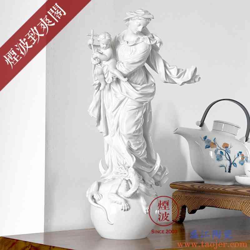 德国MEISSEN 梅森瓷器 纯白瓷塑 圣母玛利亚 工艺品摆件 居家饰品