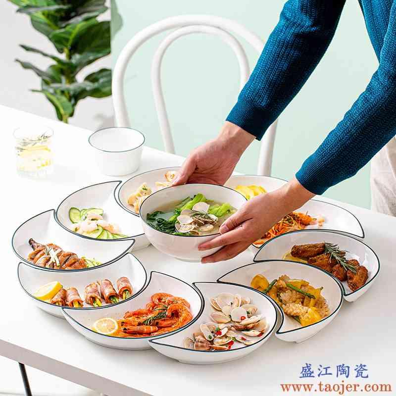 创意网红家用月亮形陶瓷拼盘菜盘碗碟套装过年团圆圆桌餐具组合