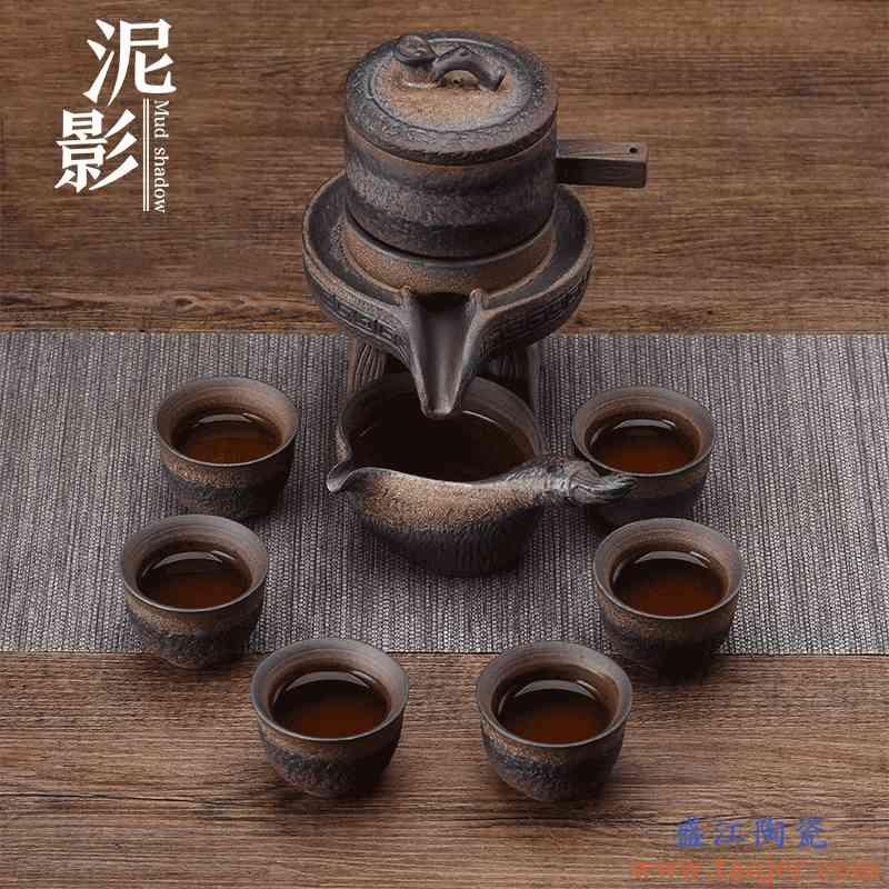 巧慕懒人茶具套装创意石磨复古家用客厅陶瓷功夫简约办公茶道零配