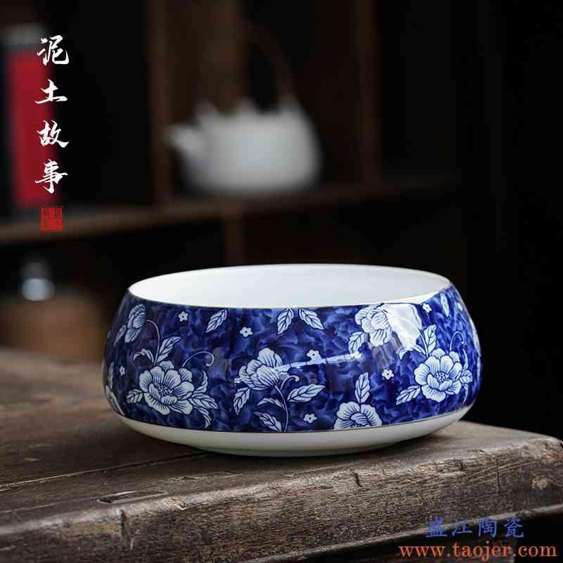 大号茶洗缸手绘青花瓷陶瓷水洗茶渣斗建水功夫茶具茶道水杯洗水盂