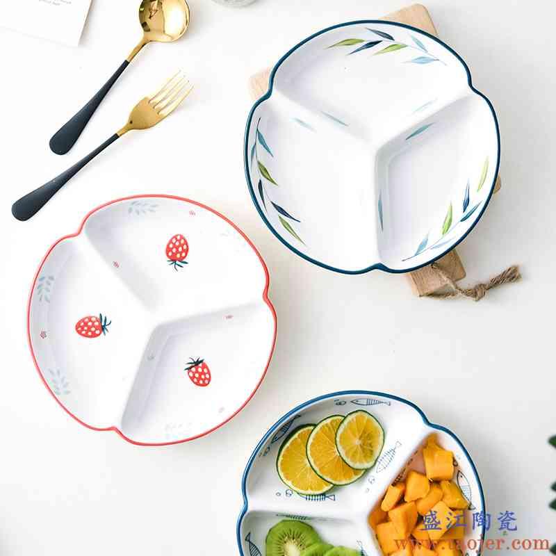 创意家用陶瓷分格餐盘北欧三格儿童早餐盘减脂定量盘子小吃水果碟