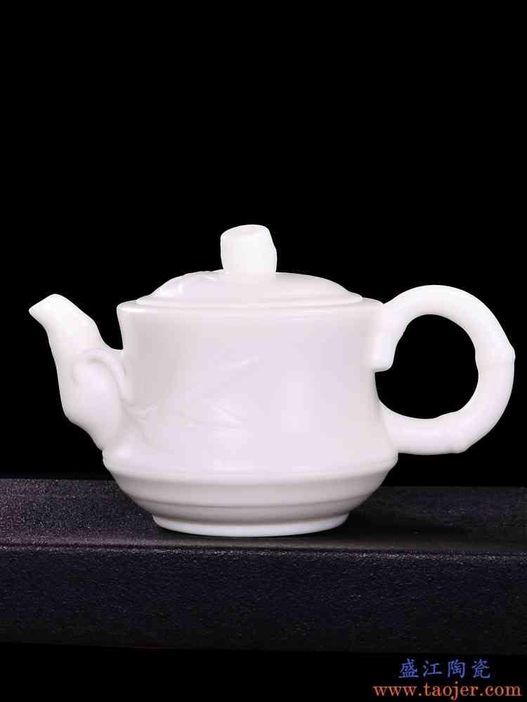 巧慕 德化白瓷茶壶功夫茶具陶瓷泡茶壶带过滤羊脂玉瓷竹节壶刻字
