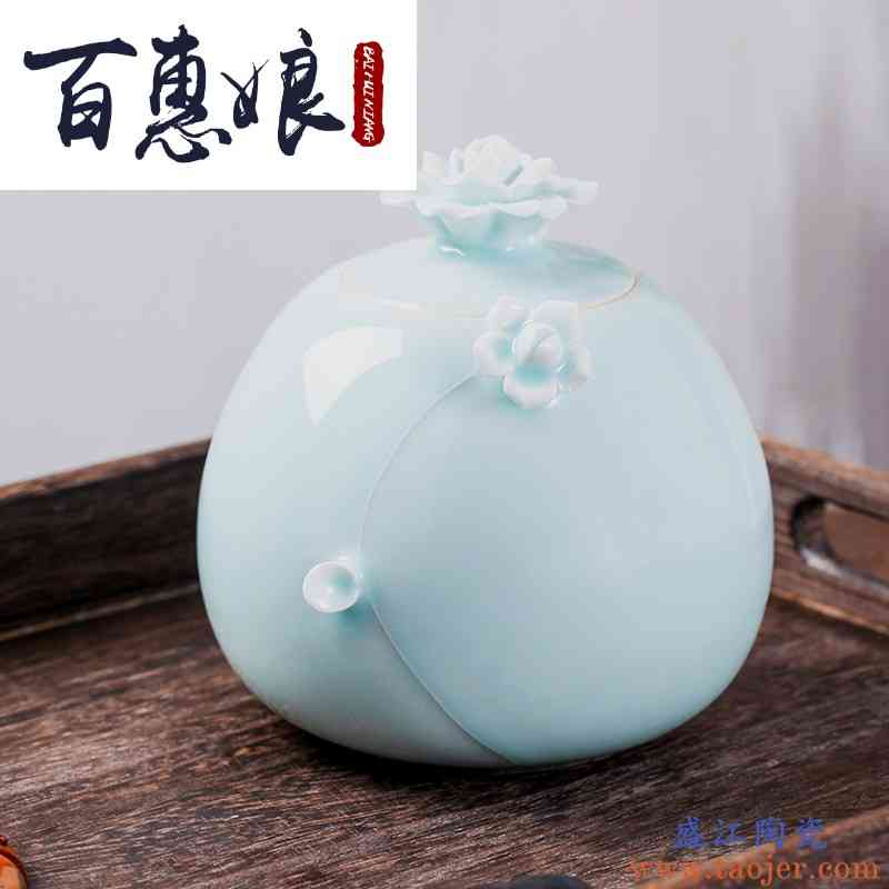 百惠娘景德镇影青茶叶罐小号家用陶瓷茶壶密封罐玉瓷花开便携装储