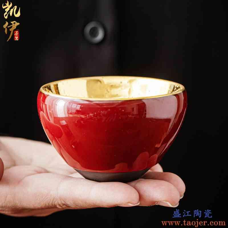 鎏金沉香杯压手杯茶杯主人杯陶瓷铁胎品茗杯喝茶个人杯金盏大茶杯