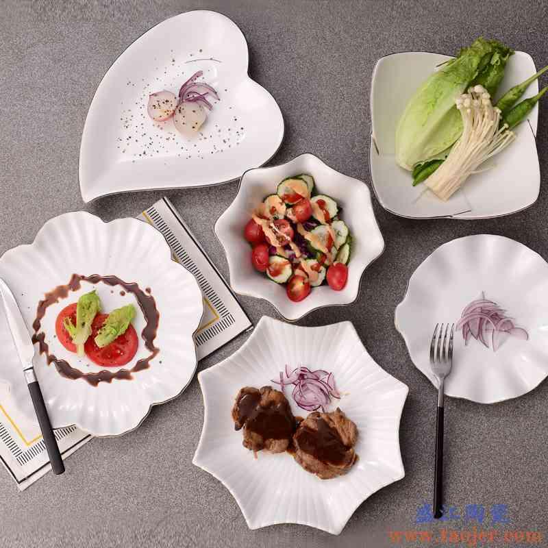 纯白创意金边陶瓷盘子菜盘平盘酒店餐具碟子点心盘汤碗水果沙拉碗