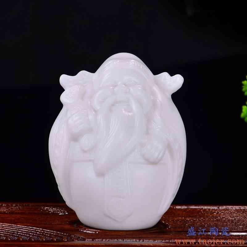 巧慕德化白瓷茶宠创意居家摆件茶具陶瓷茶玩羊脂玉瓷福禄寿星饰品