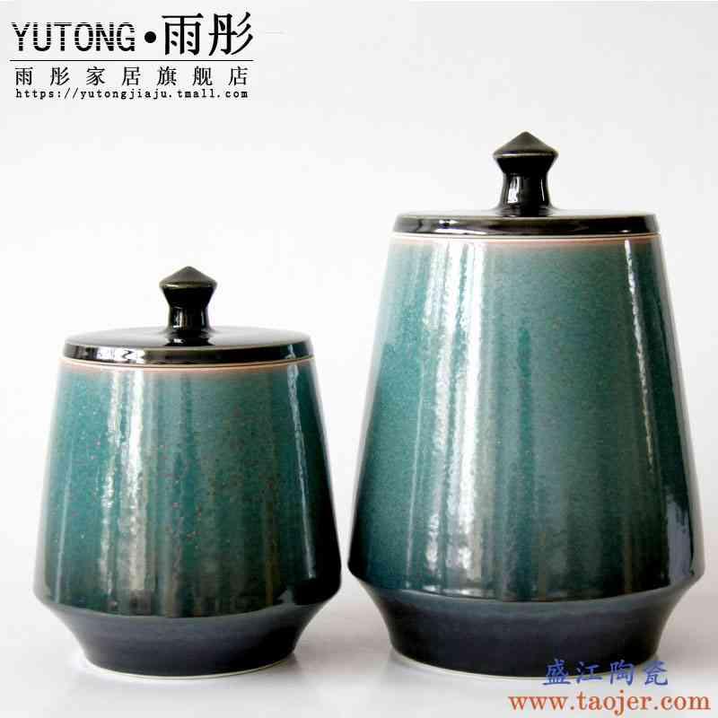 景德镇陶瓷摆件手工陶瓷茶叶罐窑变绿高温瓷普洱茶储茶罐 小茶缸