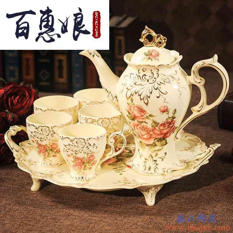 百惠娘英式下午红茶咖啡杯套装欧式陶瓷茶具带托盘家用简约茶壶结