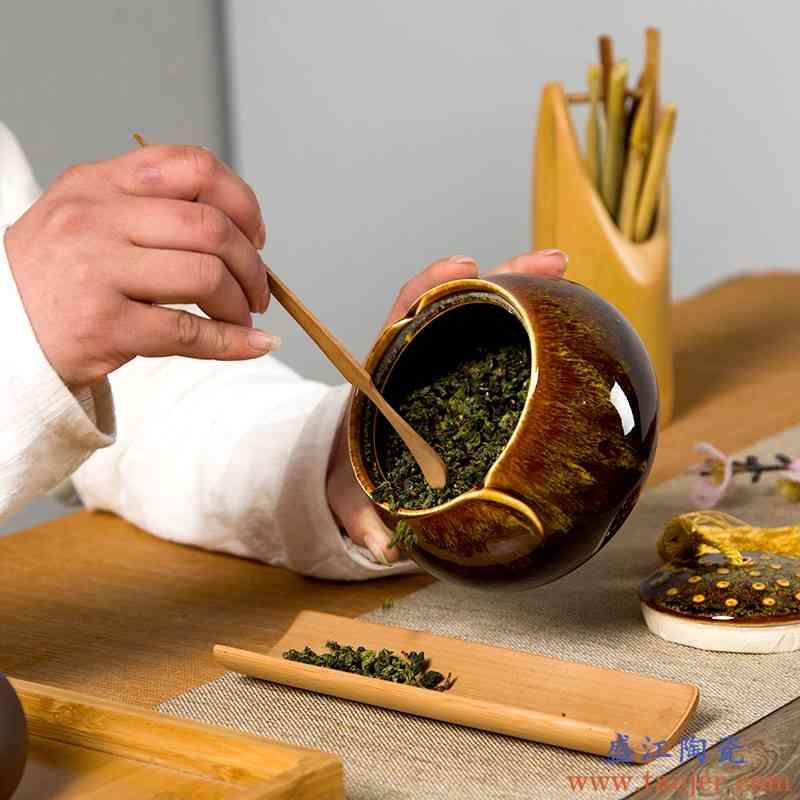 巧慕言致陶瓷茶叶罐大号半斤装防潮密封罐红茶绿茶普洱茶罐窑变茶