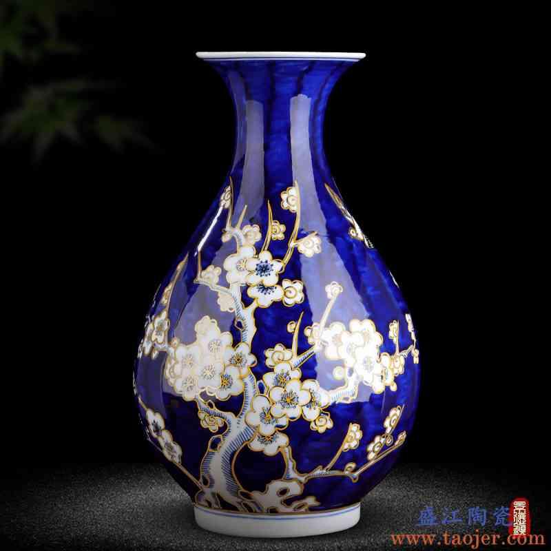 景德镇陶瓷仿古青花瓷花瓶手绘描金新中式客厅博古架装饰瓷器摆件