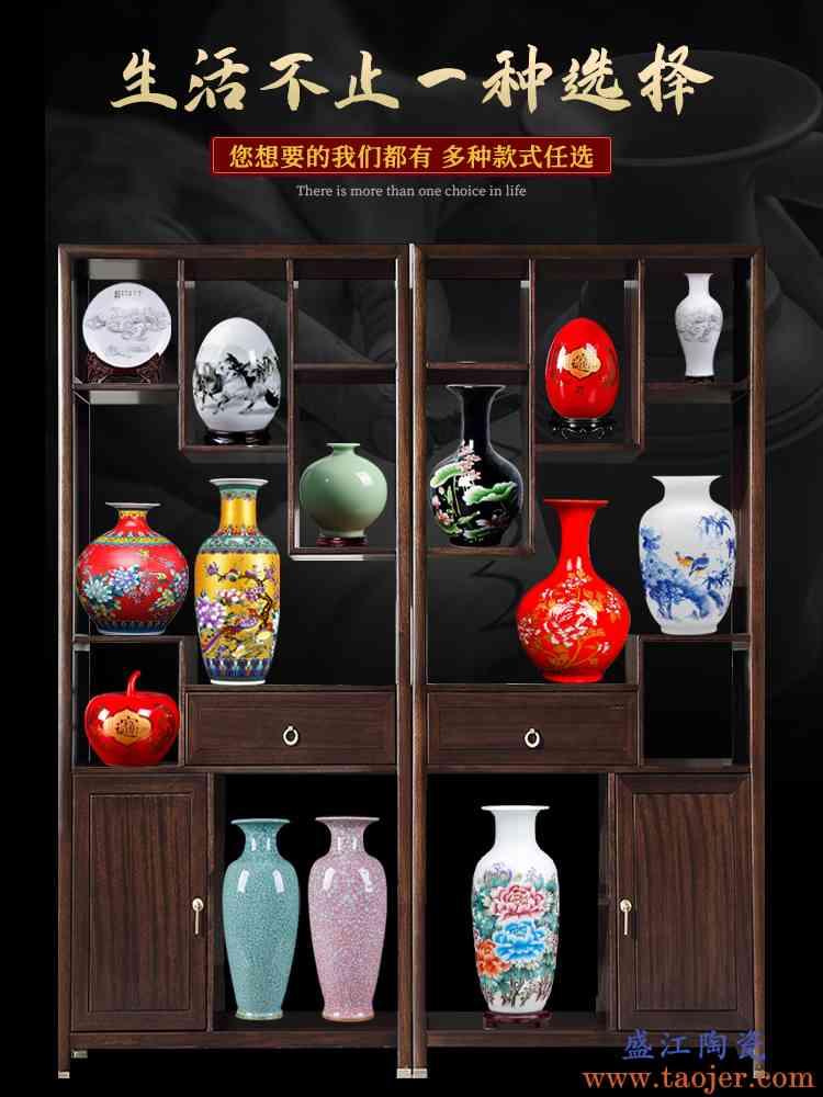 景德镇青花瓷小花瓶陶瓷博古架摆件客厅插花中式瓷器办公室装饰品
