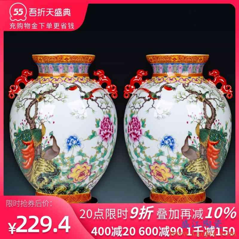 景德镇陶瓷器仿古乾隆双耳花瓶珐琅彩孔雀对瓶中式家居客厅装饰品