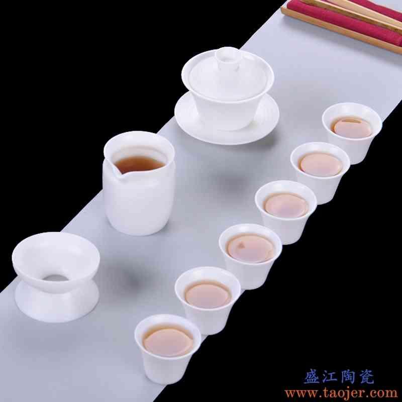 巧慕整套德化白瓷茶具套装手工手拉纹三才盖碗羊脂玉瓷品茗杯公杯