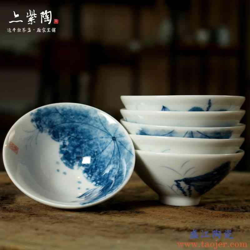 青花瓷功夫茶具陶瓷茶杯功夫茶小茶碗 手工手绘品茗杯 青花斗笠杯