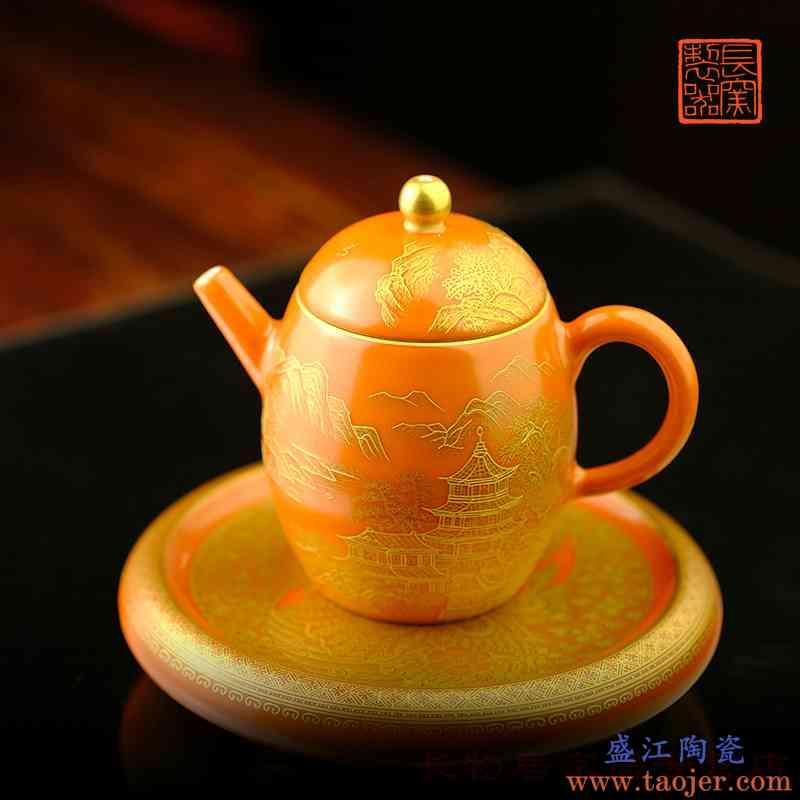 长窑制器长物居珊瑚红堆金系列茶具景德镇中式陶瓷泡茶中式茶杯