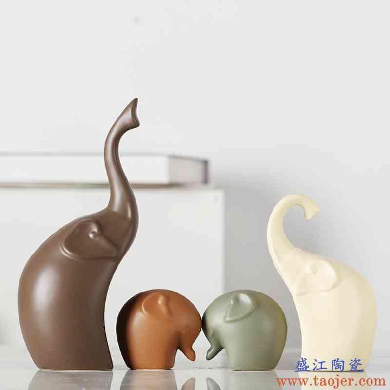 欧式陶瓷情侣大象三件套客厅博古架玄关摆件酒柜家居装饰品