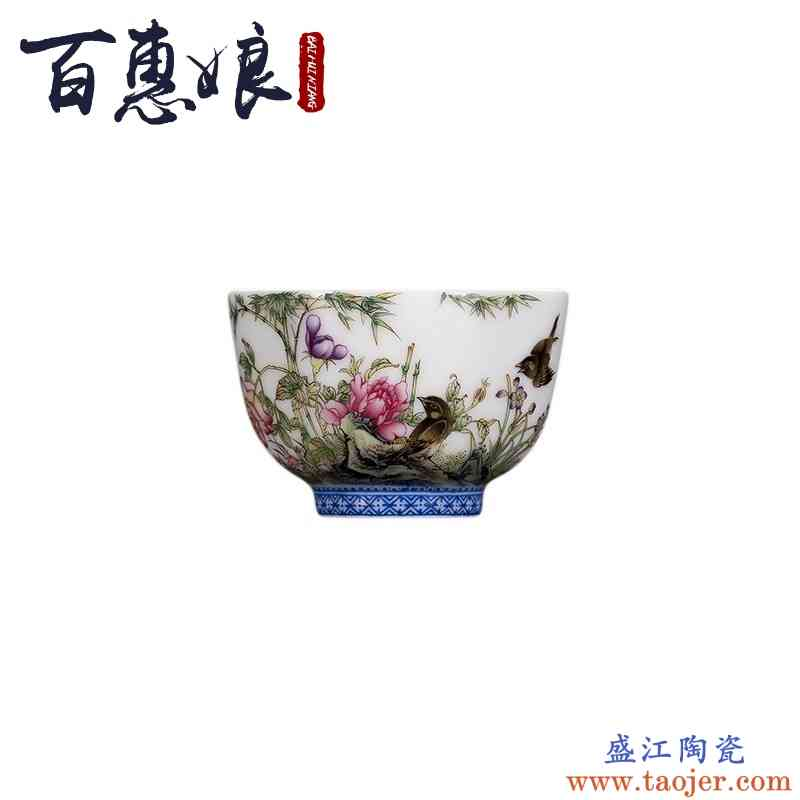 百惠娘景德镇瓷器 手绘珐琅彩花鸟全手工品茗杯 功夫茶具