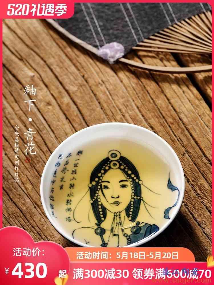 景德镇青花主人杯单杯男普洱杯手绘人物颜色釉品茗杯单只功夫茶杯