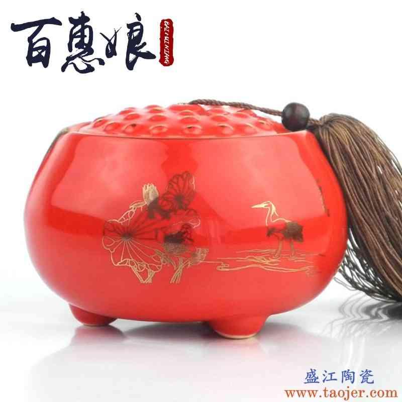 百惠娘一鹭莲升陶瓷茶叶罐 中国红密封罐 瓷器红釉 储茶罐