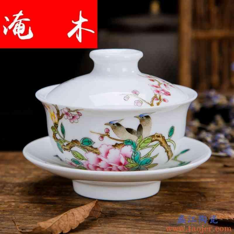 淹木景德镇手绘粉彩花鸟纹盖碗茶杯 陶瓷功夫茶具泡茶碗三才杯 16