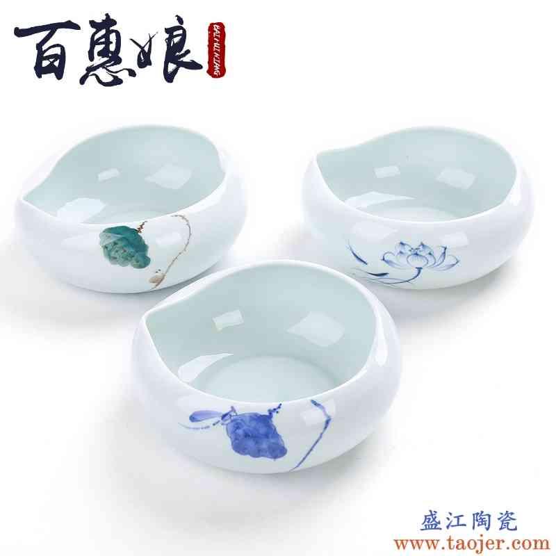 百惠娘手绘茶洗大号陶瓷家用茶道茶具配件笔洗碗茶杯水洗陶瓷茶具