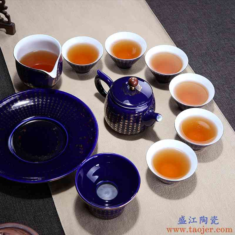 巧慕茶具般若波罗蜜心经整套办公室功夫茶具陶瓷套装茶壶茶海茶杯