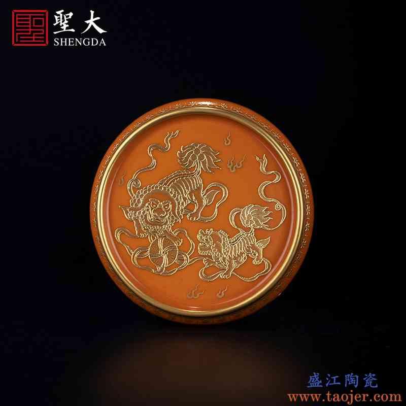 圣大陶瓷珊瑚红地堆金狮子绣球纹盖置茶壶托盖手工景德镇茶具配件